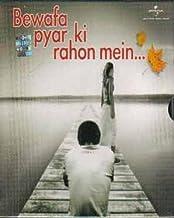 Bewafa Pyar Ki Rahon Mein (Film Soundtrack / Bollywood Movies Songs / Hindi Music)
