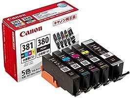 Canon 純正 インクカートリッジ BCI-381(BK/C/M/Y)+380 5色マルチパック 小容量タイプ BCI-381+380s/5MP
