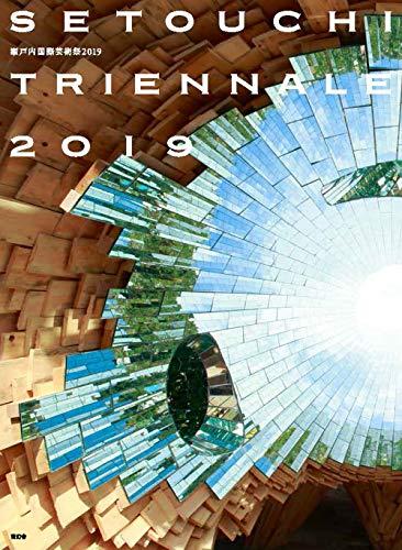 瀬戸内国際芸術祭 2019   SETOUCHI TRIENNALE 2019