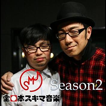 SMJ Sukimamusicjapan Season2