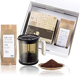 [ 珈琲 ギフト コーヒー豆 付き ] 貝印 KAI コーヒープレスマグ & 有機 コーヒー (グァテマラ/浅煎り/粉 / 100g) セット / フレンチプレス コーヒーメーカー フィルター不要 FP5154