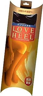 女性用 カサカサかかと解消靴下 ラブヒール ハイソックス クロ 【遠赤外線パワー&温熱?保湿効果】