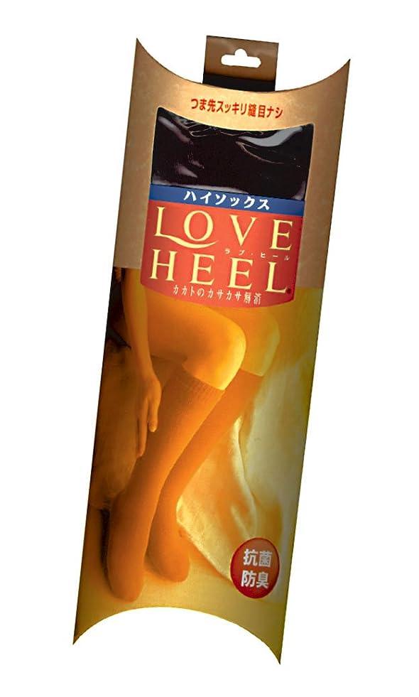 組み込む生理政府女性用 カサカサかかと解消靴下 ラブヒール ハイソックス クロ 【遠赤外線パワー&温熱?保湿効果】