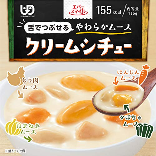介護食 エバースマイル クリームシチュー 18箱セット ムース食 レトルト おかず 洋食