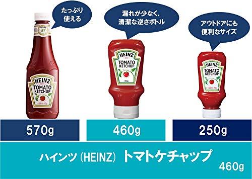 ハインツ トマトケチャップ 逆さボトル B460g
