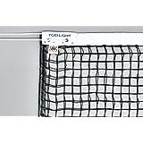TOEI LIGHT(トーエイライト) 硬式テニスネット 幅106×長さ12,7m 網目3,5cm 無結節 イザナスコード15,2m 白帯ポリエステル センターベルト付 上部ダブルネット(サイドポール付) 日本テニス協会推薦品 B2286 B2286