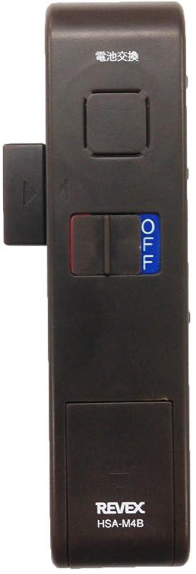 数値頻繁にバイソンリーベックス(Revex) チャイム ドア 窓用 アラーム ドア?窓チャイム 【選べる16種類の音?音量調整】 ブラウン HSA-M4B
