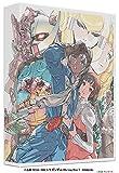 ∀ガンダム Blu-ray BOX I(特装限定版)[Blu-ray/ブルーレイ]