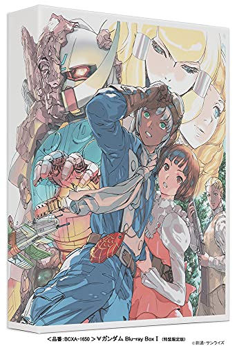 ∀ガンダム Blu-ray Box I (特装限定版)
