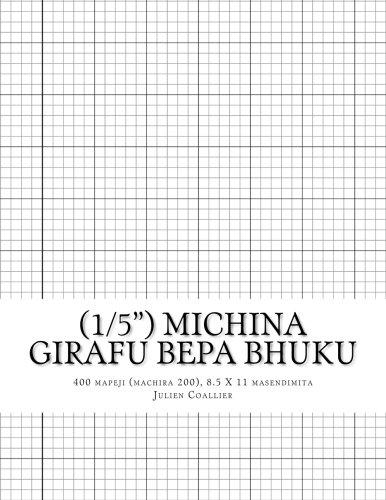 (1/5') Michina Girafu Bepa Bhuku: 400 mapeji (machira 200), 8.5 X 11 masendimita