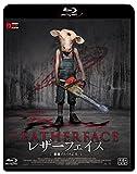 レザーフェイス-悪魔のいけにえ[Blu-ray/ブルーレイ]