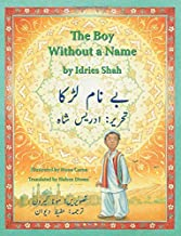 The Boy Without a Name: English-Urdu Edition