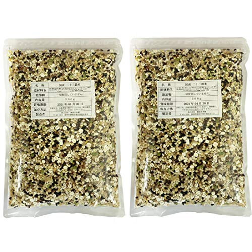 雑穀 雑穀米 国産 栄養満点23穀米 1kg(500g x2袋) もち麦 黒米 送料無料※一部地域を除く 雑穀米本舗