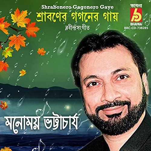 Manomay Bhattacharya