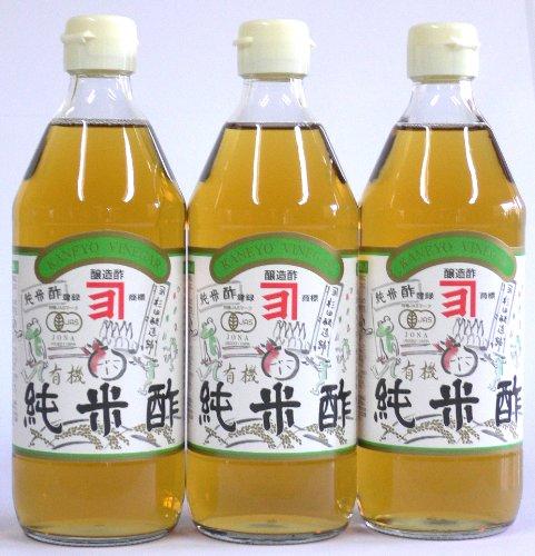 有機純米酢 国内産 500ml 3本組 有機JAS認定米のみを原料とした上質な純米酢