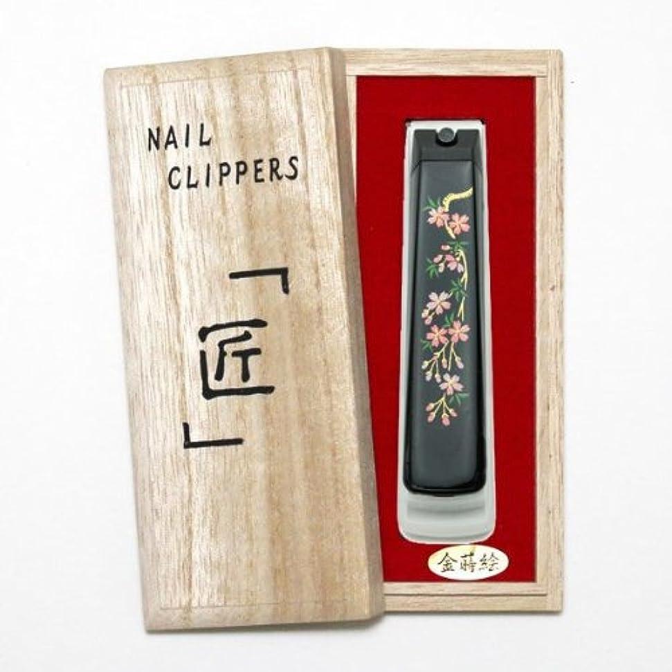 テーブルを設定する歴史家する蒔絵爪切り 桐箱入り しだれ桜 001-1257