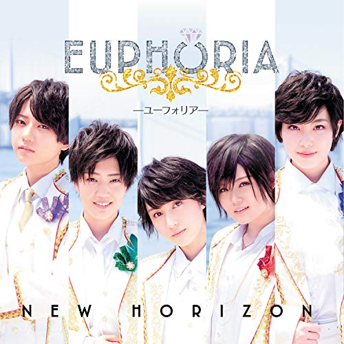 [Single]NEW HORIZON – EUPHORIA[FLAC + MP3]