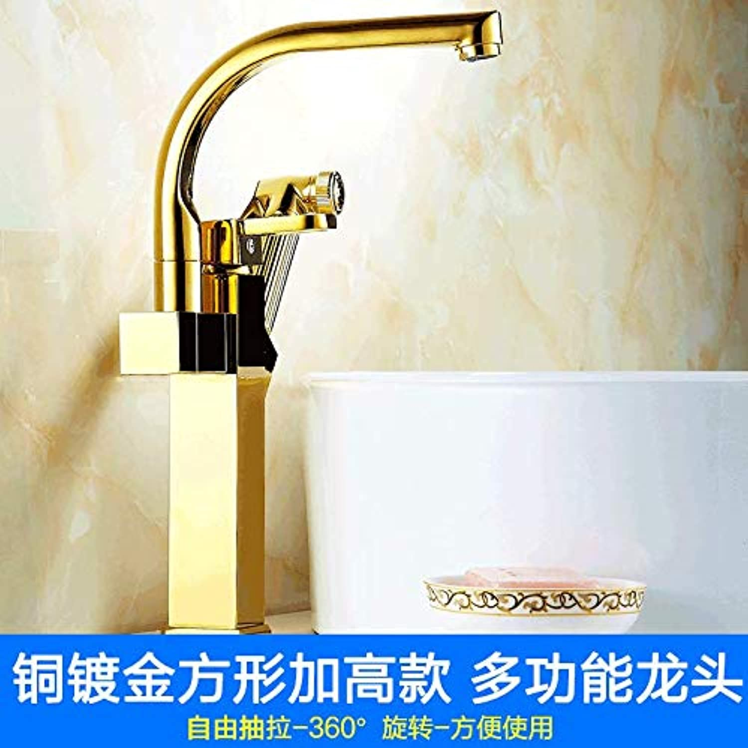 LHbox Pull the tap basin mixer hot and cold full brass telescope can be redated and high-taps on the wash basin and gold plated, square of gold plus high-pull-down