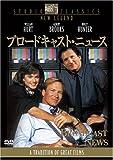 ブロードキャスト・ニュース DVD