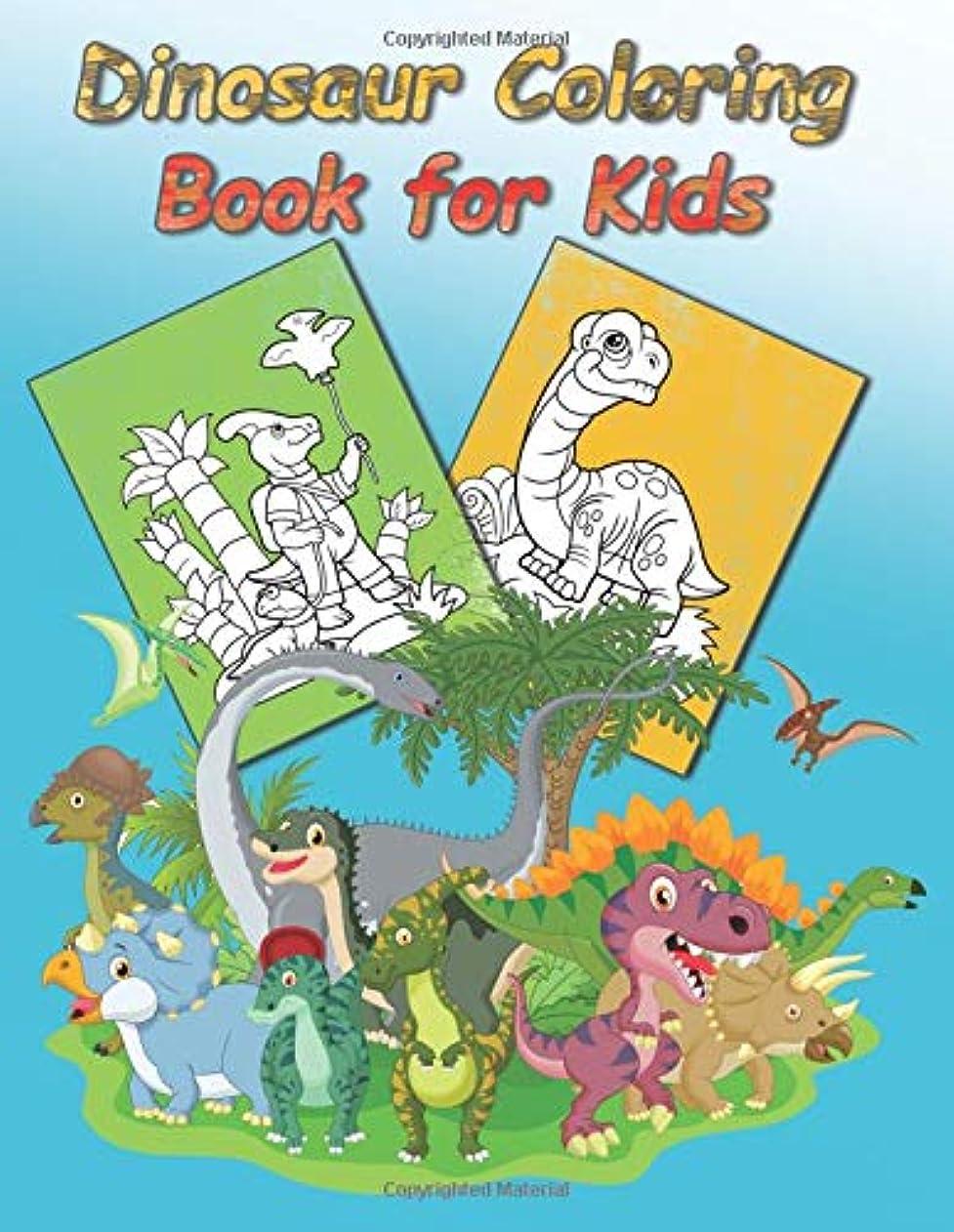 デジタルセイはさておき囲いDinosaur Coloring Book for Kids: Fantastic Dinosaur Coloring Book for Boys, Girls, Toddlers, Preschoolers, Kids 3-8, 6-8, Dinosaurs Coloring Book