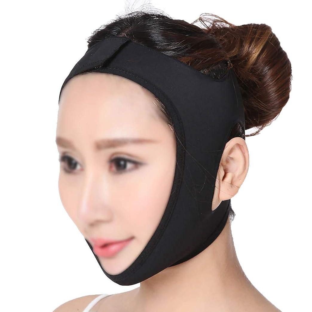 望まない帝国調和XHLMRMJ 引き締めフェイスマスク、フェイスリフトマスクフェイシャルマッサージVフェイス包帯シンフェイスマスクフェイシャルリフティング引き締めフェイス楽器スモールフェイス付きフェイスブラックフェイスマスク (Size : L)