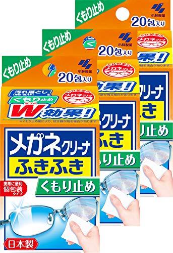 【まとめ買い】メガネクリーナ ふきふき メガネ拭きシート くもり止めタイプ 20包×3個 (個包装タイプ) 小林製薬