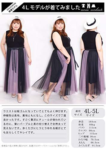 GOLDJAPAN(ゴールドジャパン)『ツートンカラーチュールスカート(sw-0228)』