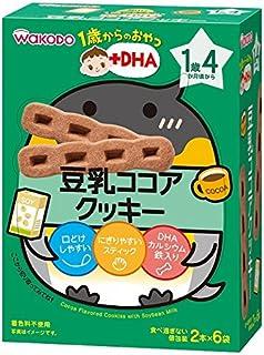 和光堂 1歳からのおやつ+DHA豆乳ココアクッキー 6袋入
