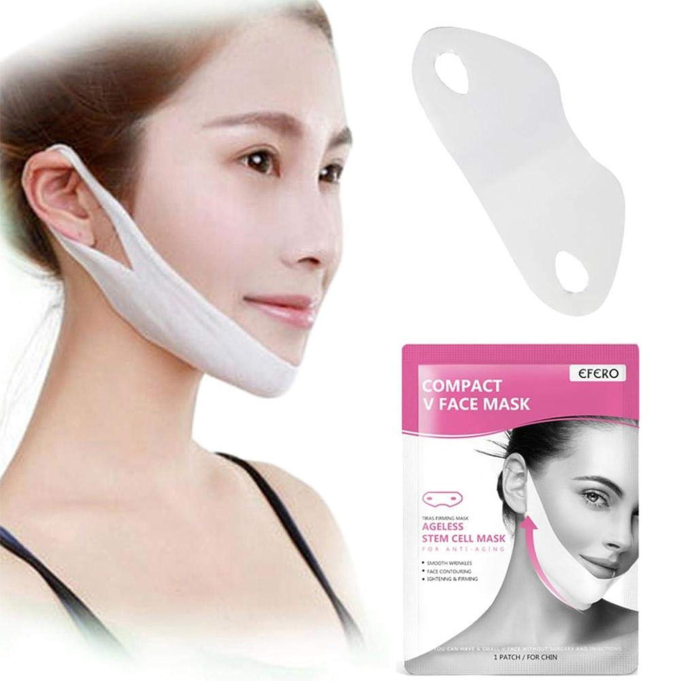 位置する苦い弱点SILUN 小顔マスク Vラインマスク リフティングファー ミングモイスチャライジングフェイスマスク ネックタイトフェイスフェイス 男女兼用