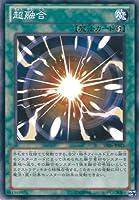 遊戯王OCG 超融合 ノーマル SD26-JP021 遊戯王ゼアル [機光竜襲雷]