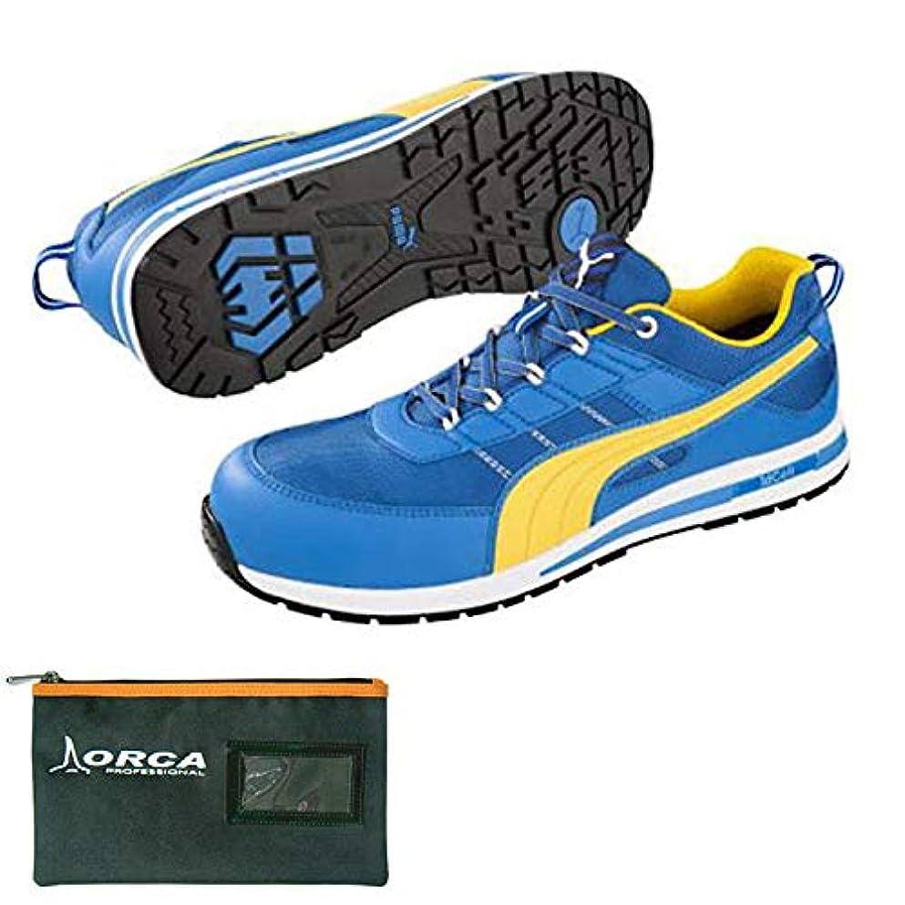 困惑した小学生留め金PUMA(プーマ) 安全靴 キックフリップ 26.5cm ブルー ロー ブルー×イエロー 整理バッグ付set 64.321.0