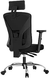 腰椎サポート、調節可能なアームレスト、ヘッドレストと通気性肌に優しいメッシュ、ブラックと人間工学に基づいたオフィスチェア GAONAN
