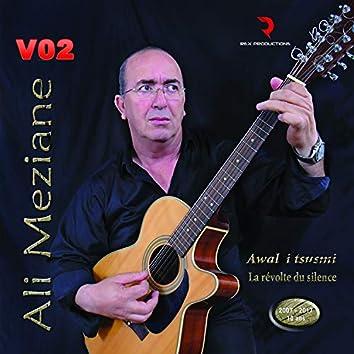 Ali Meziane, Vol. 2