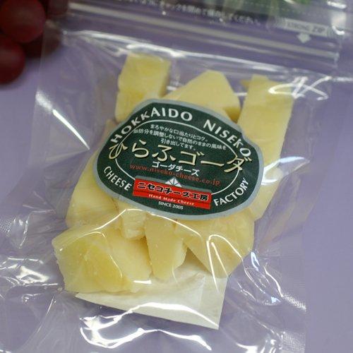 【ニセコチーズ工房】ひらふゴーダチーズ クラッシュタイプ