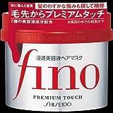 Shiseido Fino Premium Touch penetration Essence Hair Mask 230g ~ 2 setAF27