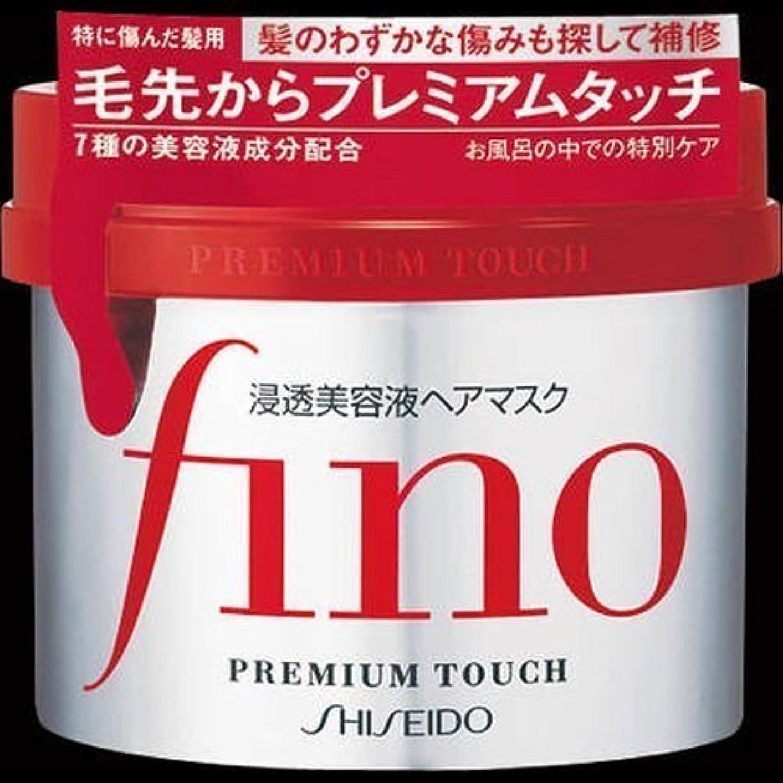 理容師雨【まとめ買い】フィーノ プレミアムタッチ 浸透美容液 ヘアマスク 230g ×2セット