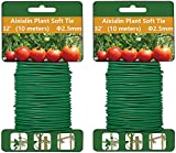 Aixialin Plant Ties 2 Pack Total 65.6FT, Green Soft Garden Wire Twist Ties Reusable Flexible Garden Twine Heavy Duty Rubber Plant Ties for Supporting Tomato Cages, Vines, Cables, Home & Office Use