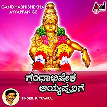 Gandhabhisheka Ayyappanige