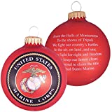 Christmas by Krebs 3 1/4' (80mm) Made in the USA Designer Seamless Flame Red Military Patriotic Glass Christmas Ball Keepsake Ornament, Marine Corps