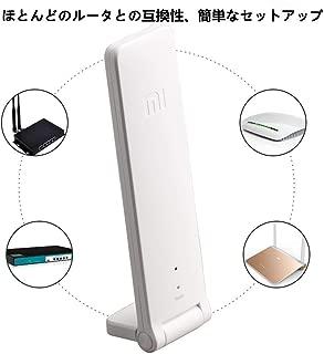 wifi エクステンダー,wifiブースター シグナルリピーター2アンプ 2.4Ghz 300Mbps アンテナレンジブースター 互換性ありTello ドローンシグナルアンプ USBポータブル 家、旅行、屋外、コンピュータ、テレビ用