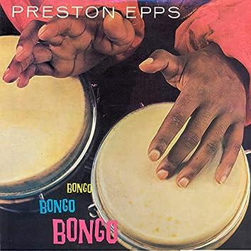 Bongo Bongo Bongo