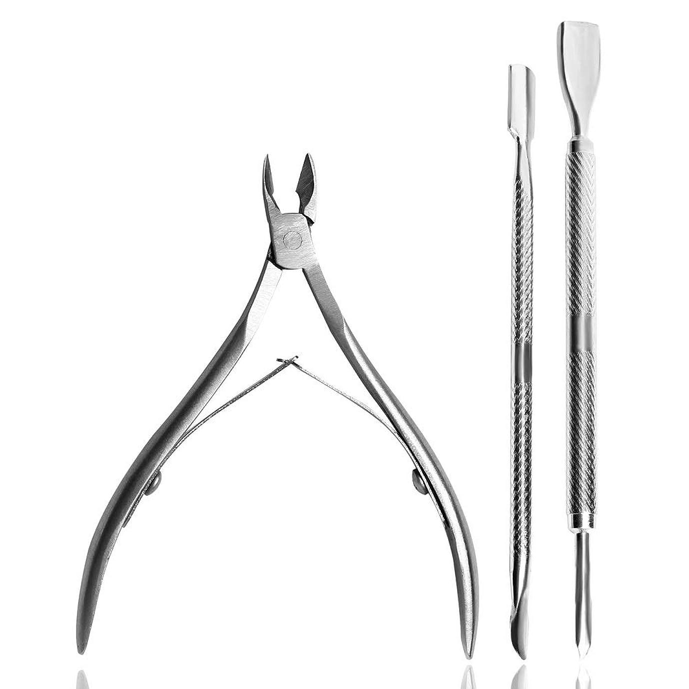 有名人家主いくつかのキューティクルリムーバー 医療用グレード ステンレス キューティクルニッパー 甘皮リムーバー マニキュア ペディキュア & 美容 ツール 爪 足爪 用