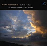 The Northern Shore - In The Small Time of a Desert Flower by Barbara Monk Feldman