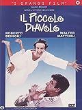 Il piccolo diavolo Italia DVD