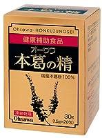 オーサワジャパン 本葛の精 30g(1.5gx20包) 3箱セット