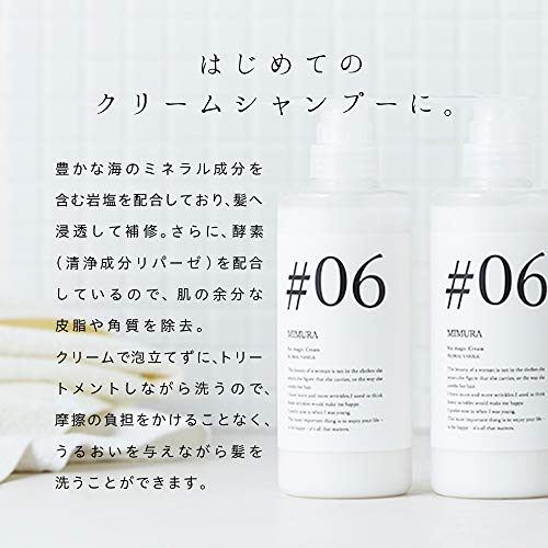 クリームシャンプースカルプケアミムラシックスマジッククリーム500gMIMURAトリートメント日本製