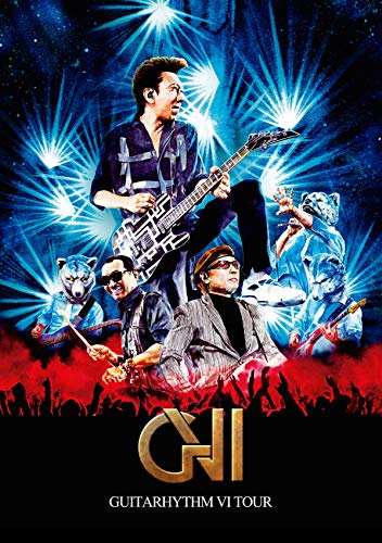 [画像:GUITARHYTHM VI TOUR(初回生産限定Complete Edition)[Blu-ray]]