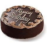 David's Cookies Chocolate Fudge Birthday Cake, 7 Inch