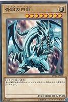 青眼の白龍 ノーマル 遊戯王 レジェンドデュエリスト編3 dp20-jp006