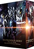 【Amazon.co.jp・公式ショップ限定】ウルトラマンゼロ Blu-ray BOX 10th Anniversary Edition (期間限定生産)